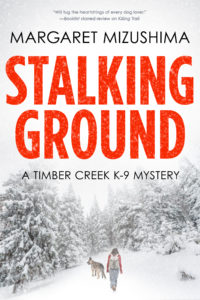 Stalking Ground_v2_Cover